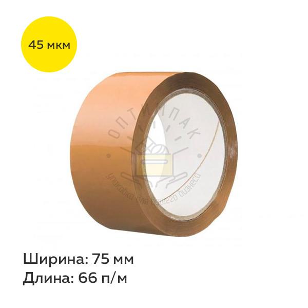 Скотч упаковочный, 75х66 мм, 45 мкм, прозрачный/тёмный