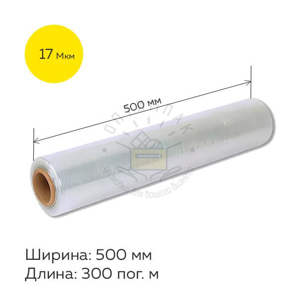Стрейч-плёнка в рулонах 17 Мкм, 300 п/м х 500 мм
