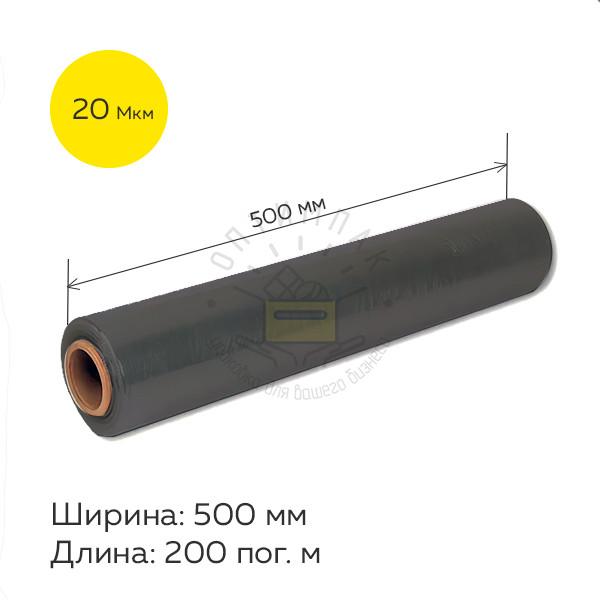 Стрейч-плёнка в рулонах 20 Мкм, 200 п/м х 500 мм (черная)
