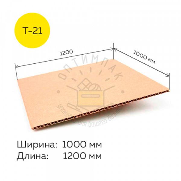 Гофрокартон 1000*1200 мм Т-21 бур.